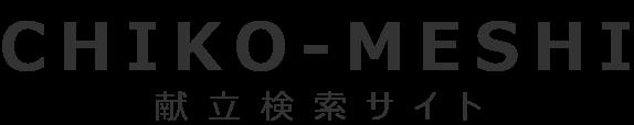 CHIKO-MESHI